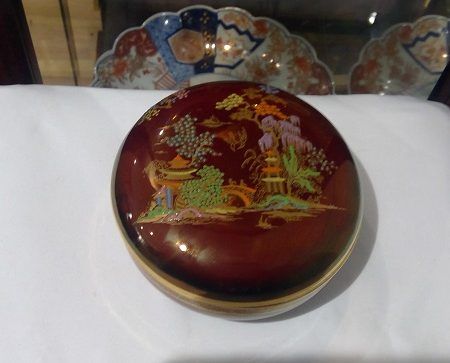 Crown Devon Lidded Pot